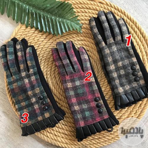 دستکش چهارخونه