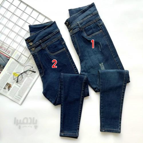 شلوار جین 3دکمه