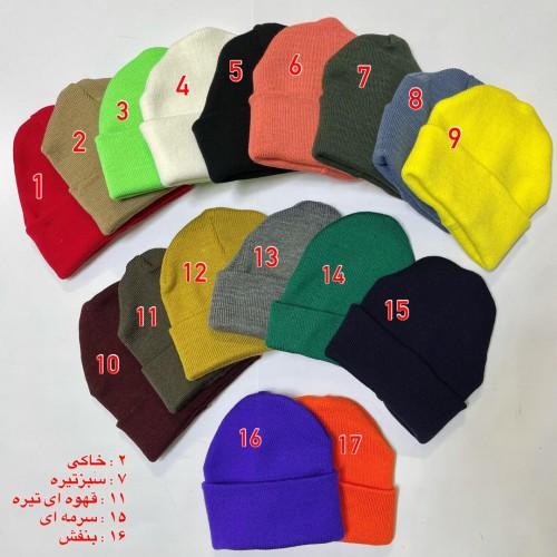 کلاه ساده رنگی
