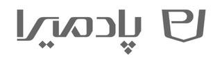 فروشگاه اینترنتی پادمیرا
