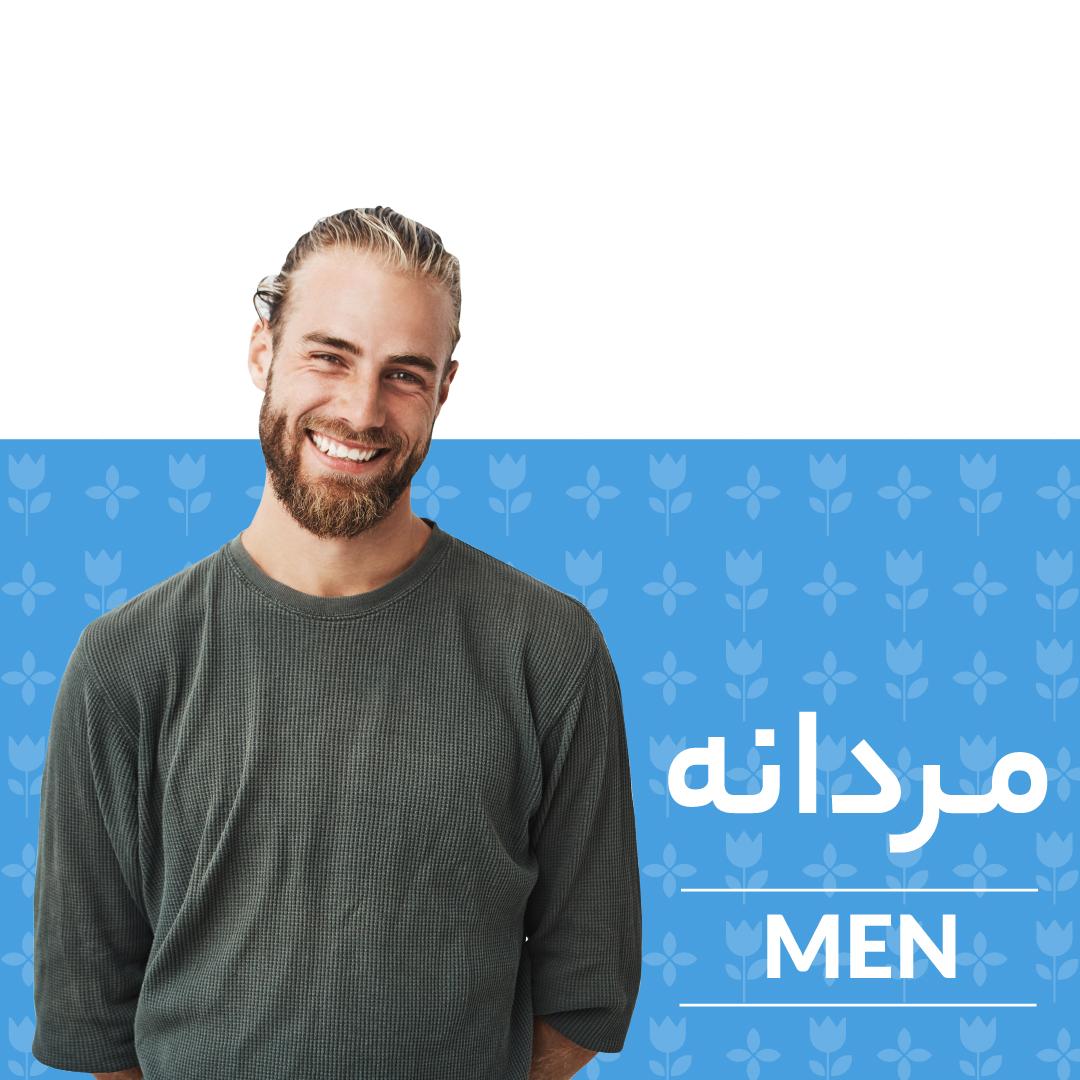 پوشاک مردانه پادمیرا